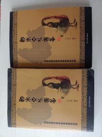 朔州文化图志