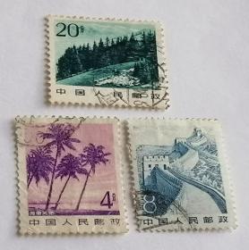 普22 祖国风光普通邮票3枚合售