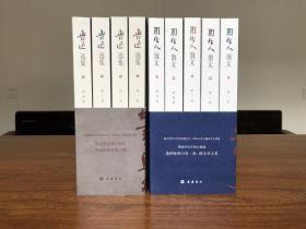 朱正、钟叔河签名本:《鲁迅选集》(全四册)、《周作人散文》(全五册)