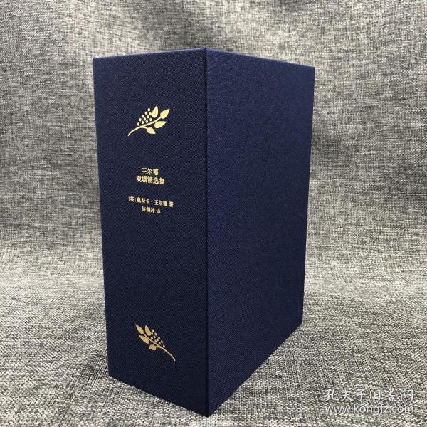 (紫色)真皮限量编号版·许渊冲签名藏书票《王尔德戏剧精选集》定制版三卷本,上书口鎏金,书脊为欧式竹节装。