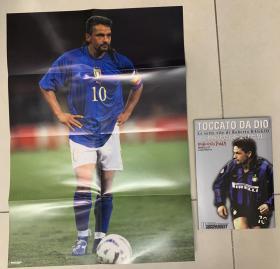【日本足球原版】罗伯特·巴乔,带海报一张(巴乔最后一场国家队)