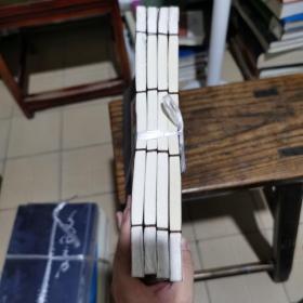 线装藏书馆中国传世人物画(文白对照,简体竖排,香墨彩色印刷,大开本.全四卷)合售