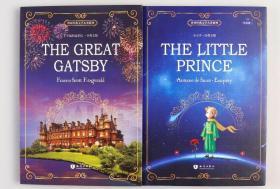 了不起的盖茨比 The Great Gatsby 全英文版 世界经典文学名著系列