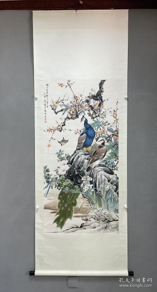 颜伯龙《花鸟》纸本,画心尺寸66/134cm