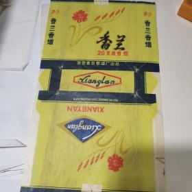 香兰香烟烟标    国营青岛卷烟厂