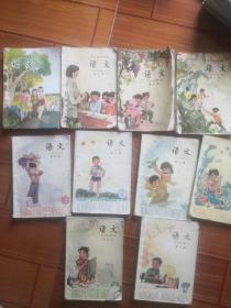 五年制小学语文课本十本全4