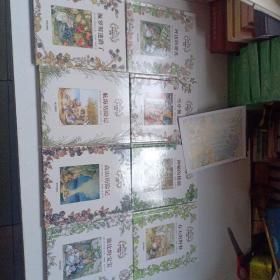 野蔷薇村的故事(套装全8册)