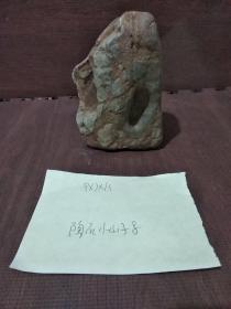 陶石小山子8