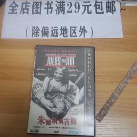 14内48B光盘 DVD电影 朱尔斯与吉姆 1碟