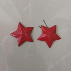 五角星帽徽两枚,(其中一枚背面无针)