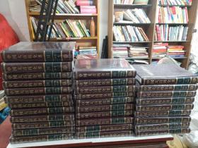 中国大百科全书 第二版 全32卷(本店缺第六卷,共31本)