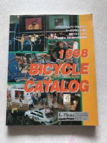 1998 Bicycle Catalog