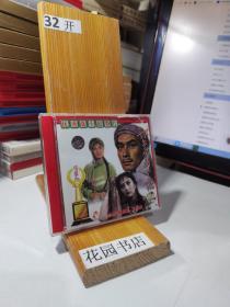 老电影优秀战斗故事片 VCD 鄂尔多斯风暴 俏佳人原版VCD(双碟盒装 仅拆封 光盘全新无划痕 )