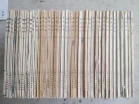 美术丛刊(1—40)期 大全套(全套无缺页