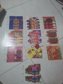 2001年中国邮政贺年有奖明信片(未用,60分面值)十种图案,共计23张合售。