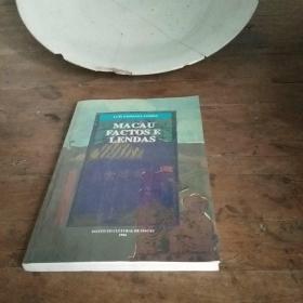 Macau Factos e Lendas (Luis Gonzaga Gomes )【葡萄牙语】
