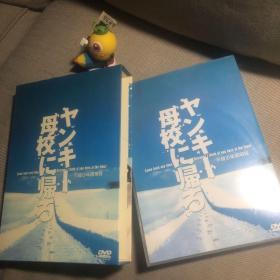 日剧:不良少年回母校 6DVD  光碟 盒装日文