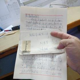 60年代誓夺《三一》优质井实寄封~内有信4张/