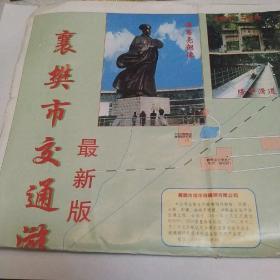 襄樊市交通游览图