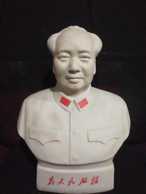 (唐山一厂)文革瓷 毛主席半身像 ,伟大的领路人,形象逼真细腻开脸慈祥, 品相完整,尺寸高35