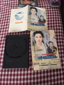 游戏CD:神雕侠侣 新世纪版(4CD+游戏手册1本)