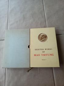 毛泽东选集第五卷外文版