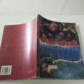China and Africa