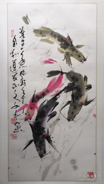 童文和……淮王鱼