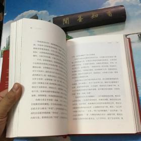 正版现货    故宫六百年   内页无写划