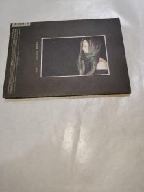 CD光盘【张悬 神的游戏】