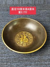纯紫铜五福临门,高浮雕福禄寿禧铜盘,包浆厚重,品相一流!喜欢的联系!