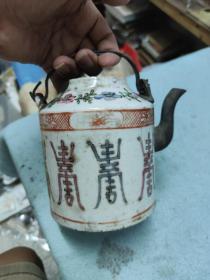 清代民国寿字茶壶标本    没盖