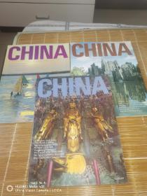 上世纪八十年代英文原版文物杂志CHINA SIGHTS & INSIGHTS (中国视野 8开 )三种