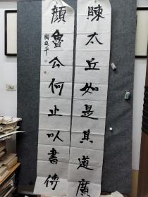 北京著名书法家,北京书协理事,丰台书协付主席。陶亚平书法参赛精品