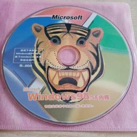 Windows98/se内核(智能安装掌中宝第二版老虎头)