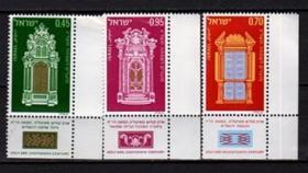 以色列邮票 艺术品 3全 全新