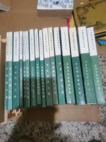 中国军事百科全书〈共16册)