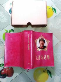 毛泽东选集   64开金色头像,品好完整!