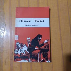 Oliver Teist
