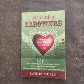 relationship SABOTEURS