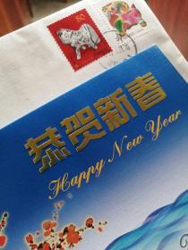 【刘晓江】(海军上将,国家外事委员会副主任。江西吉安人,生于西安)致【徐文伯】(文化部副部长,湖北黄陂人生于陕西礼泉)签名贺卡带实寄封