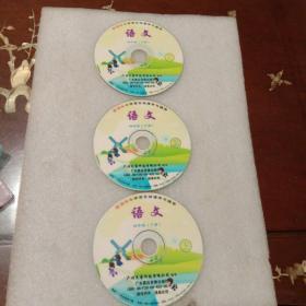 语文:四年级下册1-3  光盘3张 (新课标小学语文动漫学习辅导  无书  仅光盘3张)