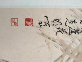 郑克明  芦雁横幅 托片 .大尺幅 尺寸135x69