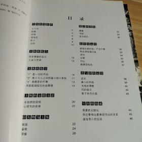 《世界名画中的构图精粹》《世界名画中的绘画语言》两册合售