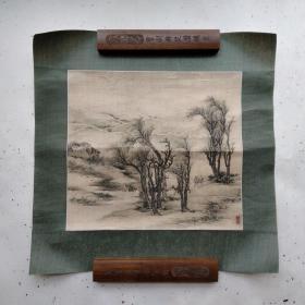 古代山水人物,印刷品,学习范本。装饰送礼佳品