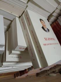 习近平 谈治国理政 法文版 1+2 合售!