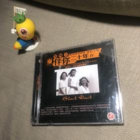 黑鸭子伴你二十年情歌专辑cd 光碟 有歌单