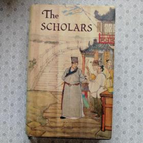 The Scholars 儒林外史 英文版 1957年第一版