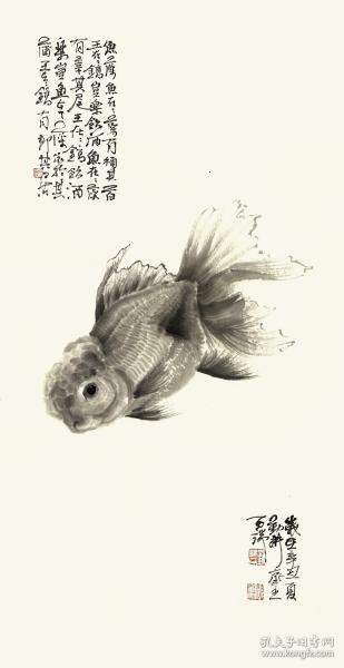 郭丙端,可合影,精品两平尺  ,鱼