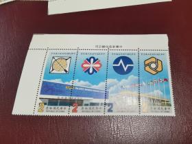 特专225外销产品展售会邮票   角边厂铭   原胶全品